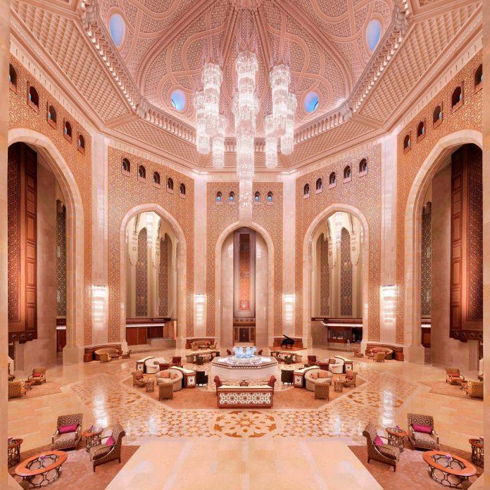 Al Bustan Palace - Lobby Lounge