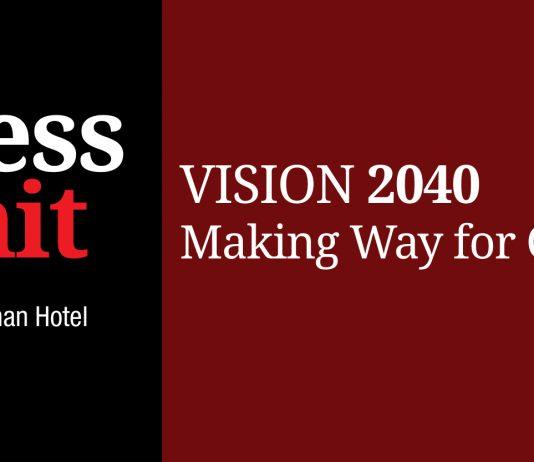 OER Business Summit 2018