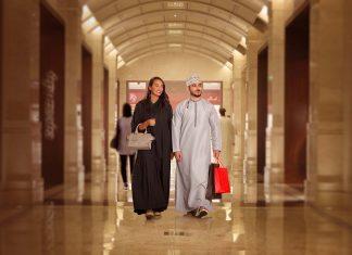 Omani Women's Day