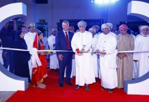 shell oman 60th anniversary