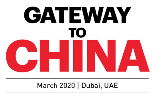 Gateway To China