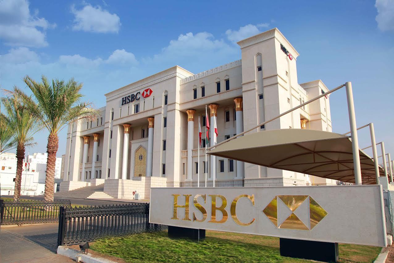 HSBC Bank Oman sells its shares in VISA for 3m rials