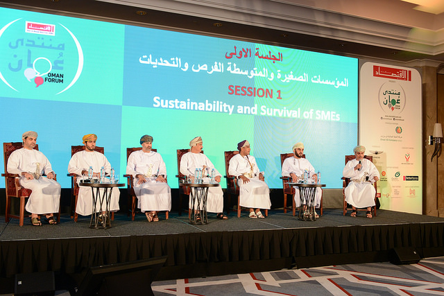 Oman Forum 2017