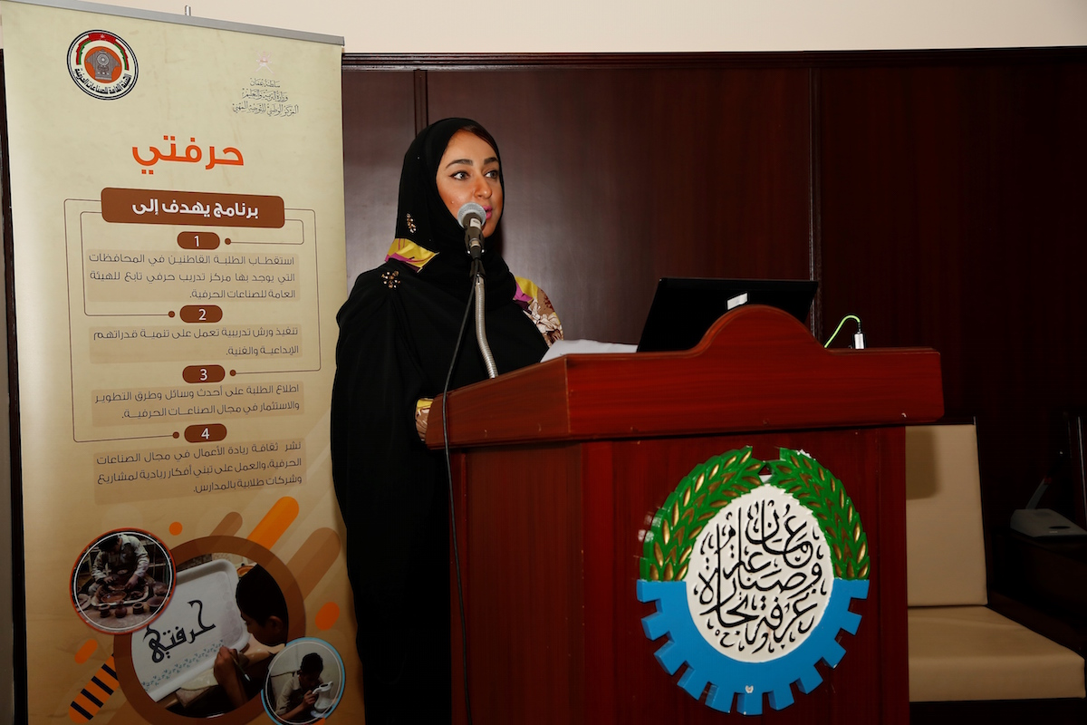 Shell Intilaaqah Supports Hirfati Programme To Shed