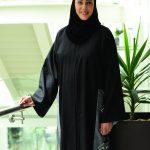 Hanaa Al Hinai