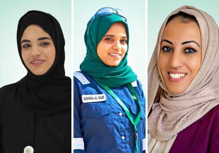 BP Oman women