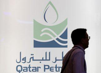 Qatar petroleum signage
