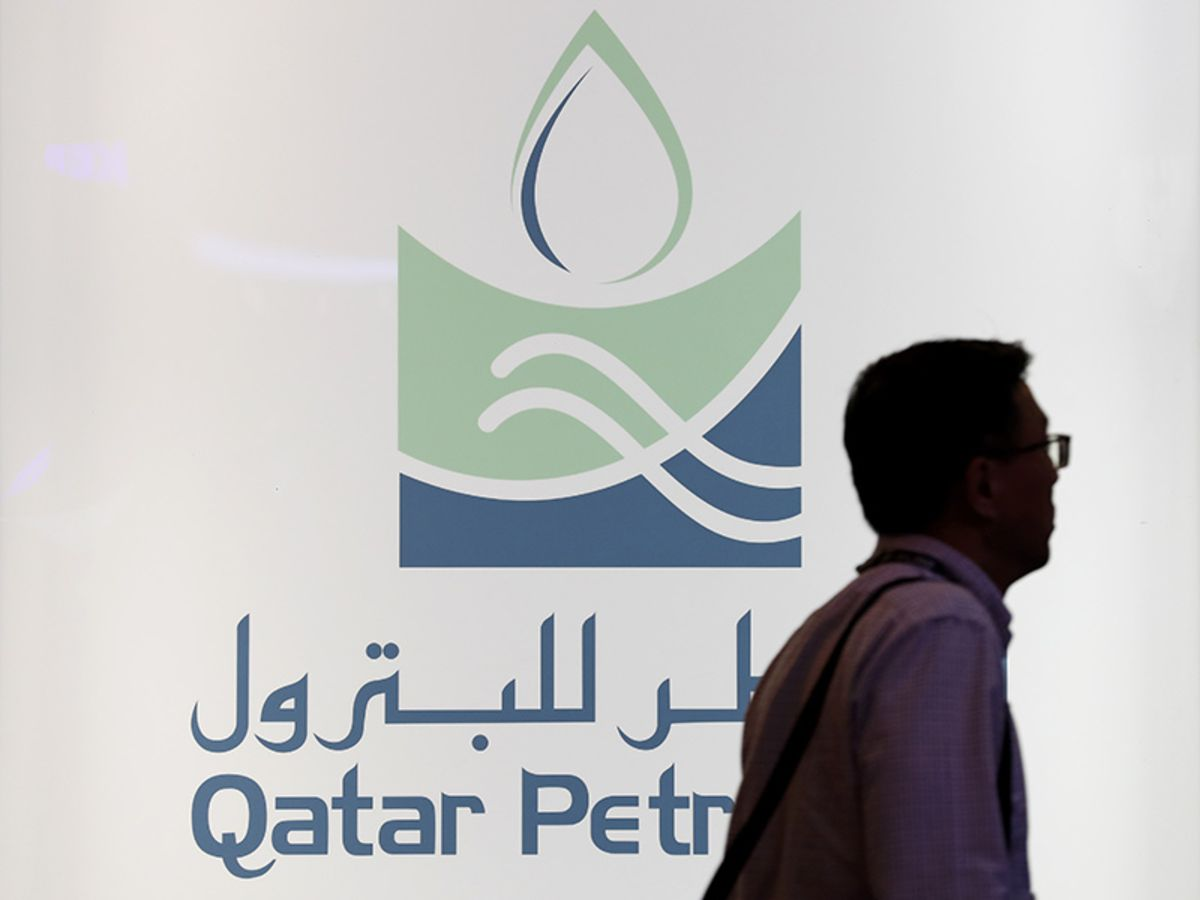 Qatar Petroleum Buys Oil Stakes From Eni - Businessliveme com