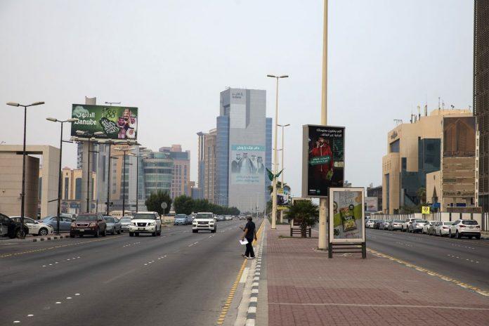 saudi street