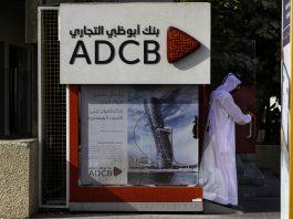 ADCB merger