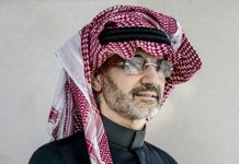 Prince Alwaleed Bin Talal, Saudi billionaire and founder of Kingdom Holding Co., poses for a photograph in the penthouse office of Kingdom Holding Co., following his release from 83 days of detention in the Ritz-Carlton hotel in Riyadh, Saudi Arabia
