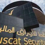 Muscat Security Markets Oman