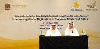 AIM startup