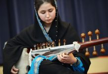 Negin Khpelwak first female afghan conductor