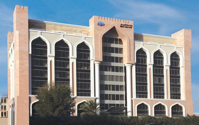 oman arab bank head office