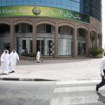 Dubai islamic bank; noor bank; dubai