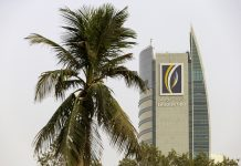 Emirates NBD; merger; UAE