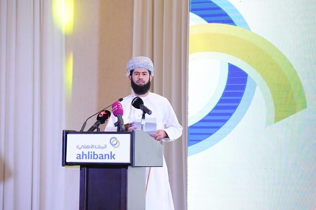 ahlibank unveils new brand identity of its Islamic Banking