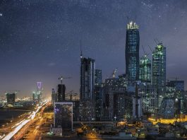 Saudi Arabia's central bank fined 16 financial institutions