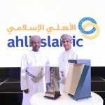 As a part of its vision to become a leading provider of Islamic banking and finance services in the Sultanate, Ahlibank has rebranded its Islamic banking window Al Hilal Islamic Banking to 'Ahli Islamic'