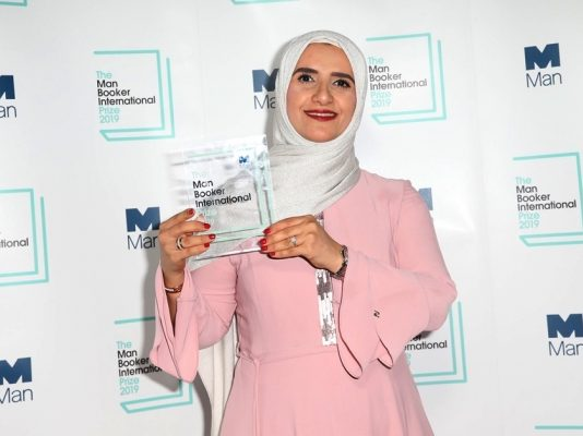 jokha alharthi, omani author won man booker; author of celestial bodies