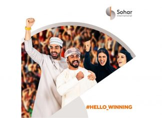 sohar international