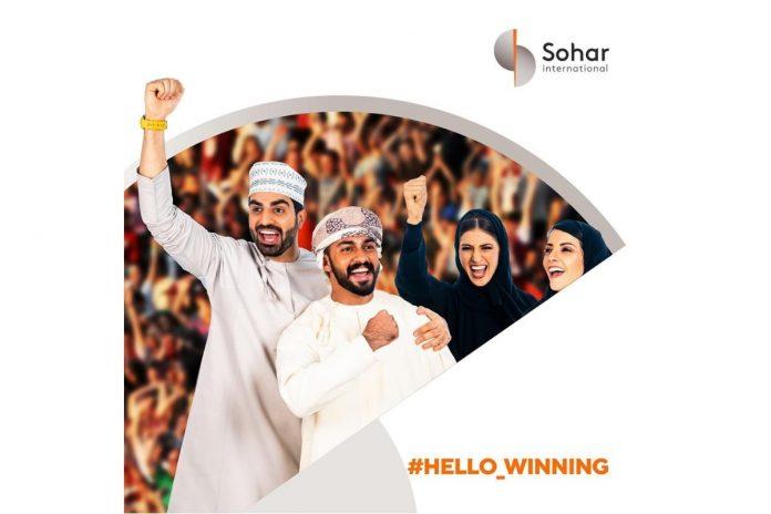 sohar international
