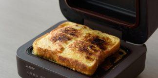 japanese toaster