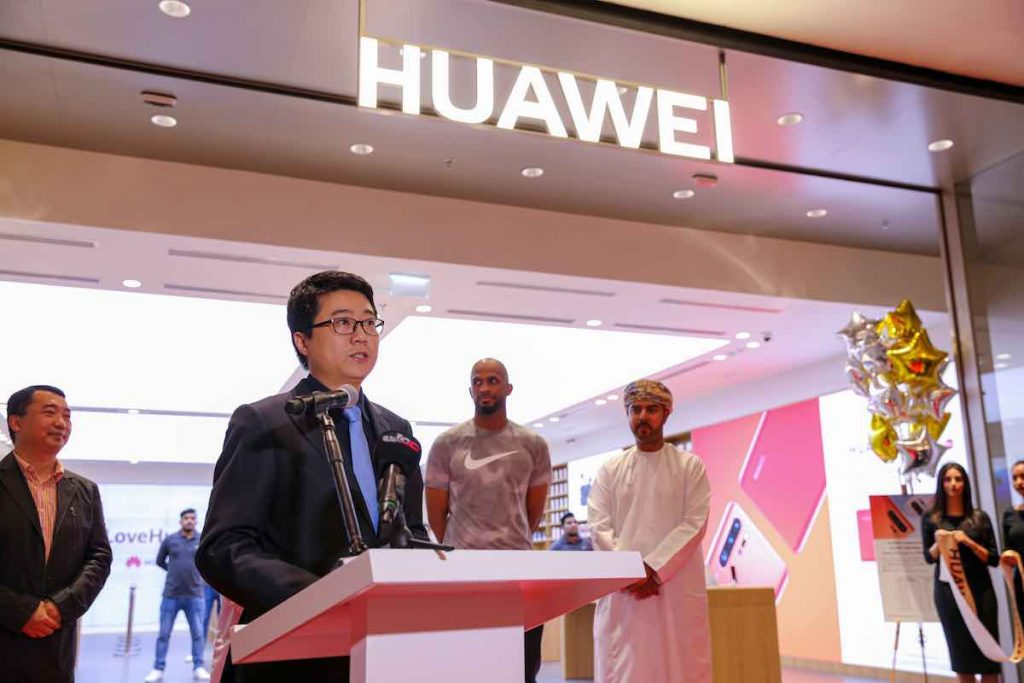 Huawei Inaugurates Its Largest Experience Store in Oman