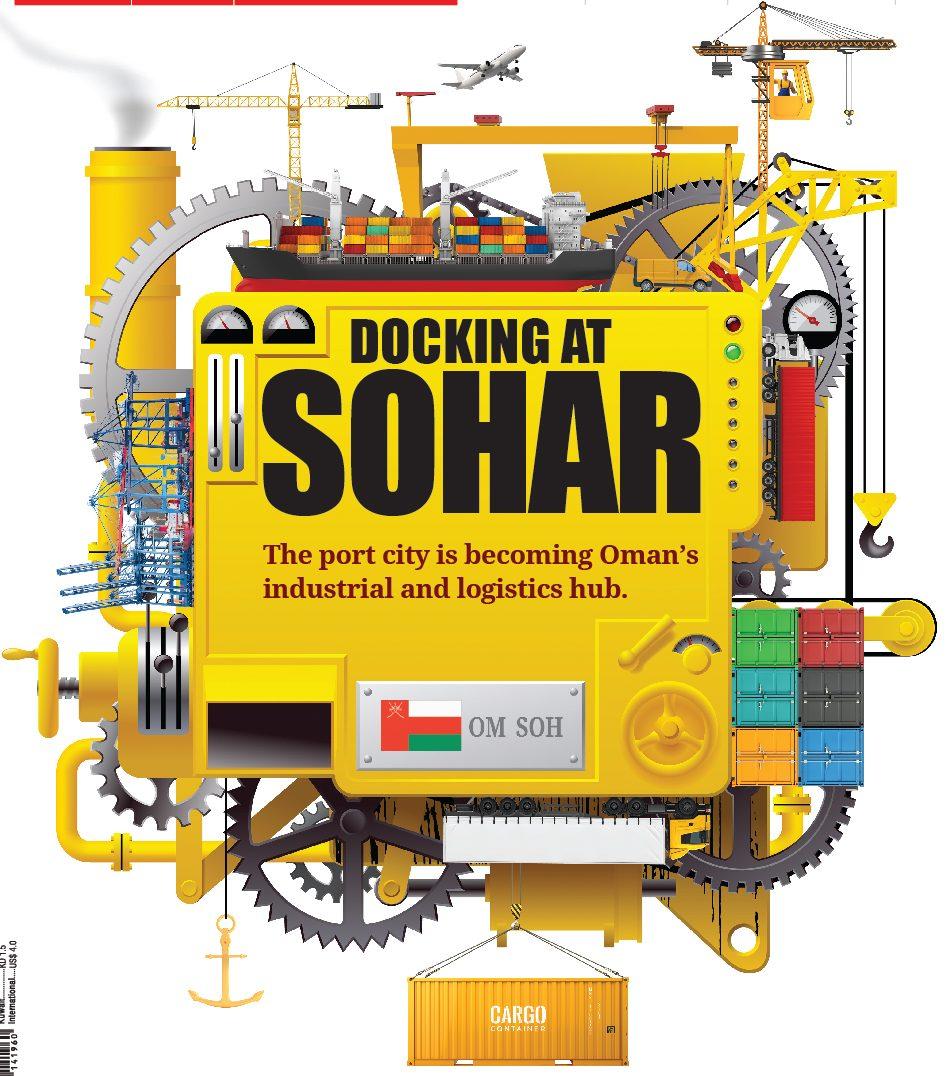 Sohar: Oman's Gateway to Globe - Businessliveme com