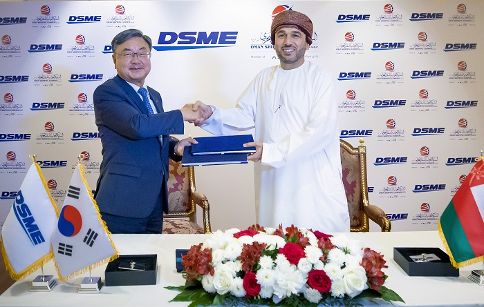 Oman Shipping Company Invests in New Generation VLCC Vessels