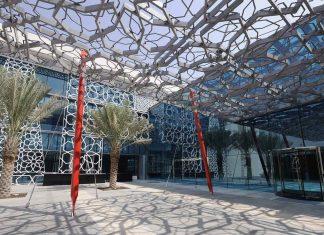Bank Muscat; Oman bank