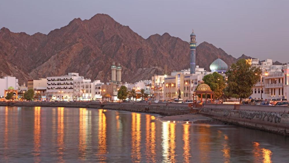 Oman's 5G Digital Transformation