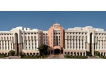 Central bank of Oman building; oman banking sector review