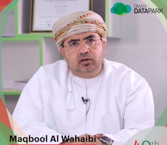Eng. Maqbool Al Wahaibi, CEO, Oman Data Park
