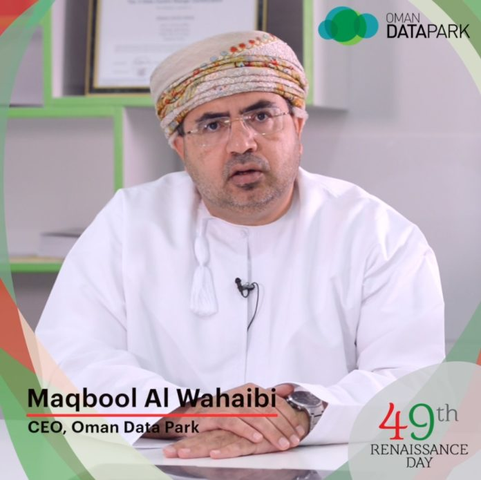 Eng. Maqbool Al Wahaibi, CEO, Oman Data Park