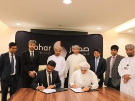 Sohar International, cardholders, Burjeel Hospital