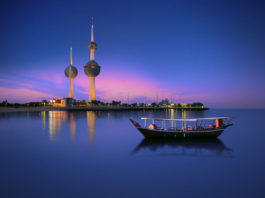 kuwait city image; kuwait stocks best in middle east