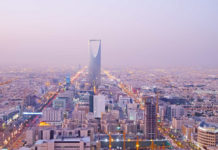 saudi budget; Saudi Arabia Creates New Ministry