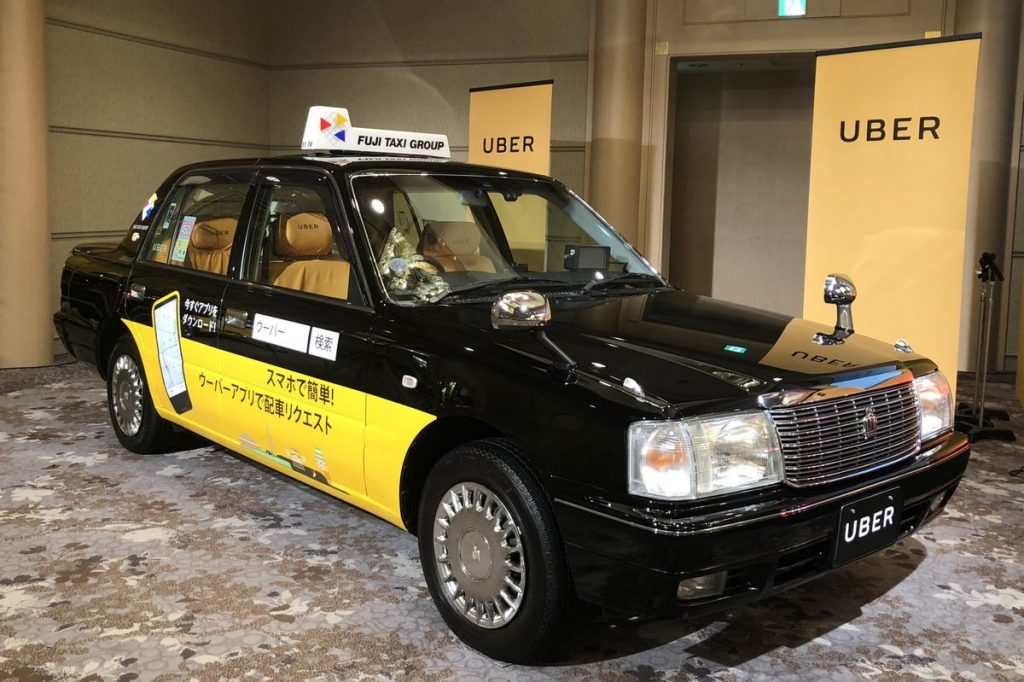 Grannies in Running Shoes Are Delivering Ramen for Uber in Japan