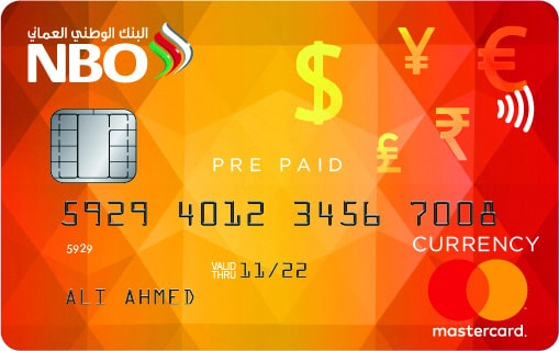 NBO Badeel travel prepaid card