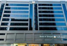 bank sharjah building