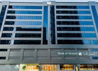 bank sharjah building
