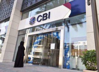 Commercial Bank International CBI