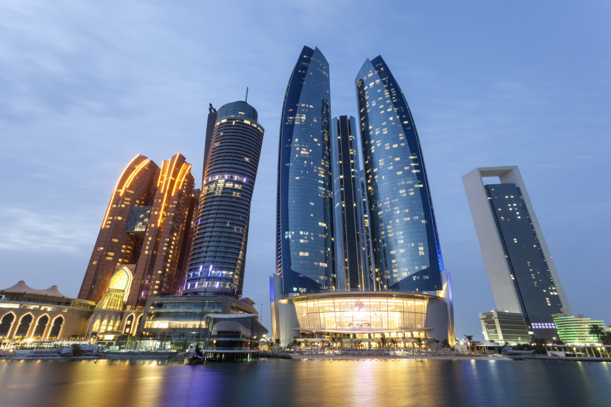 Abu Dhabi to open ICE-operated exchange for Murban Oil Futures