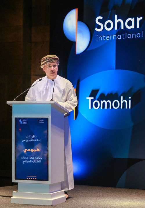 First Batch of Tomohi Candidates Graduate From Sohar International