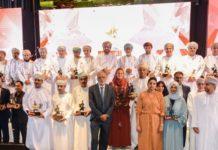 winners of Alam Al-Iktisaad Wal A'mal Awards