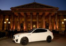 Maserati parked outside london's british museum at fashion for relief