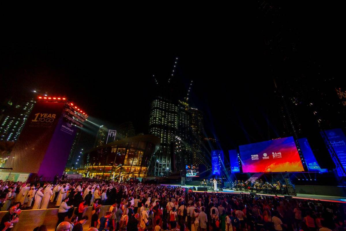 Image result for UAE unveils 365-day countdown to 2020 World Expo