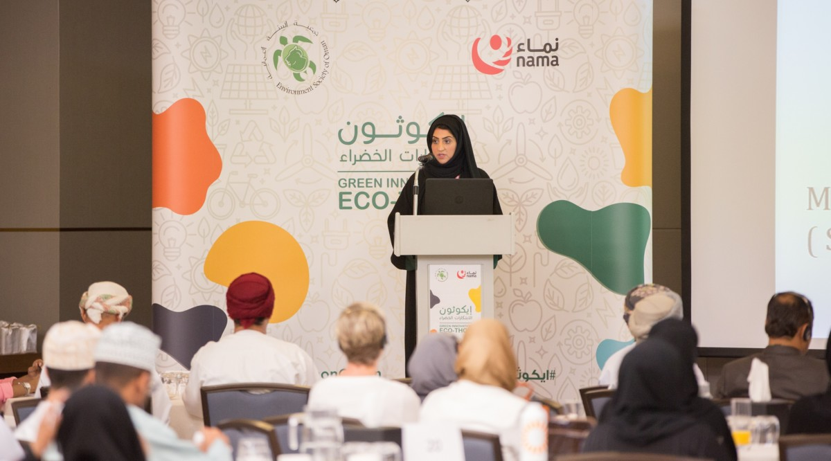 Sultanate's first environment-themed hackathon concludes